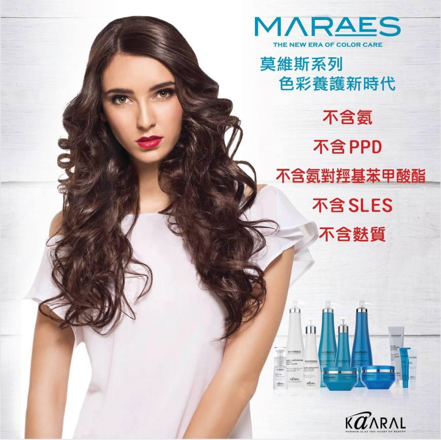 maraes-new_p