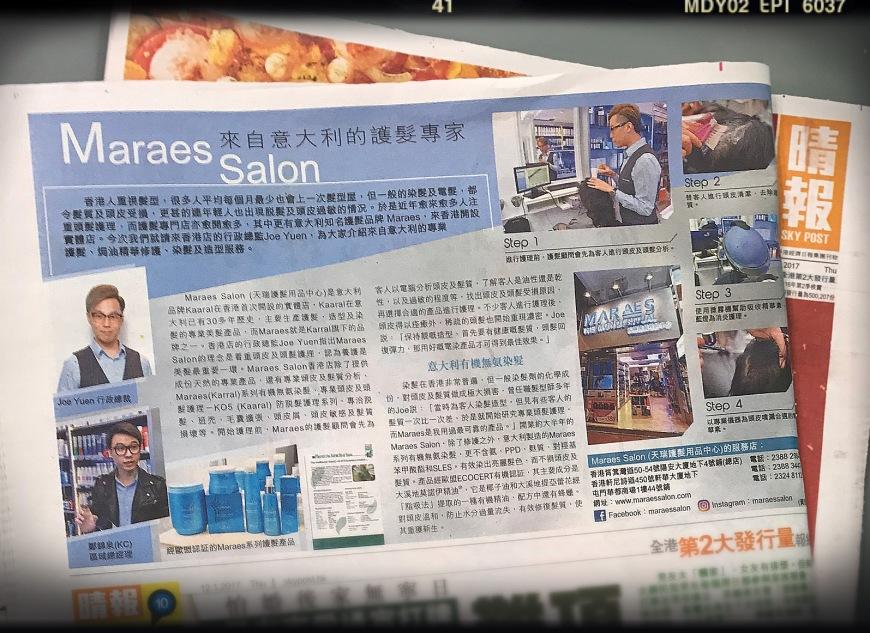 Maraes News