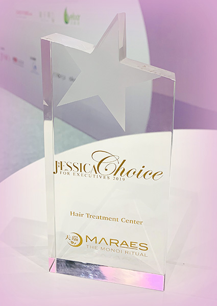 MS-Award-3